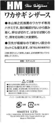 121214-6.jpg